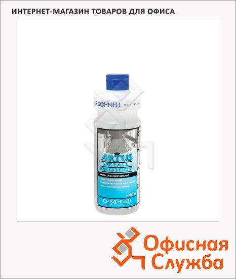 Универсальное чистящее средство Dr.Schnell Artus Metall Protect 500мл, для нержавеющей стали, 30834, 143433