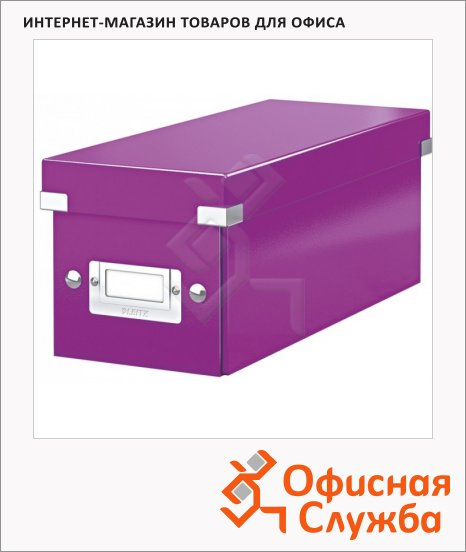 фото: Короб для CD/DVD Leitz Click & Store WOW фиолетовый глянцевый на 30/60/160 дисков, 60410062