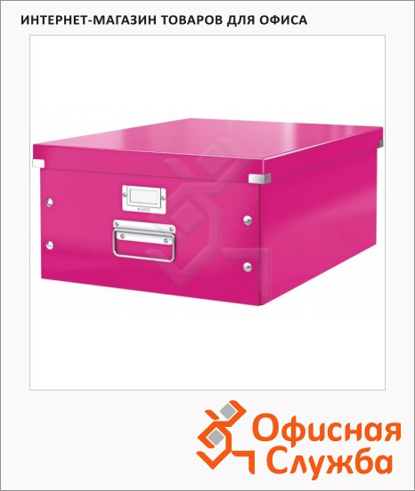 Архивный короб Leitz Click & Store-Wow розовый, A3, 369x200x482 мм, 60450023