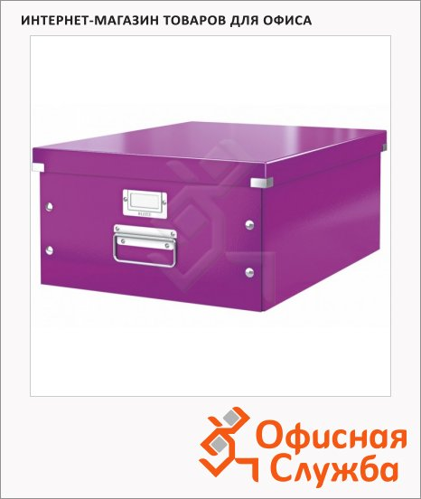 фото: Архивный короб Click & Store-Wow фиолетовый 60450062
