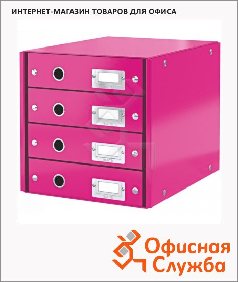 Бокс для бумаг Leitz Click & Store 286x282x358мм, розовый, 60490023
