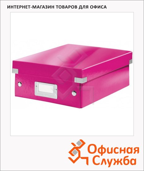 Архивный короб Leitz Click & Store-Wow розовый, A4, 280x100x370 мм, 60580023