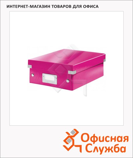 Архивный короб Leitz Click & Store-Wow розовый, A5, 220x100x285 мм, 60570023