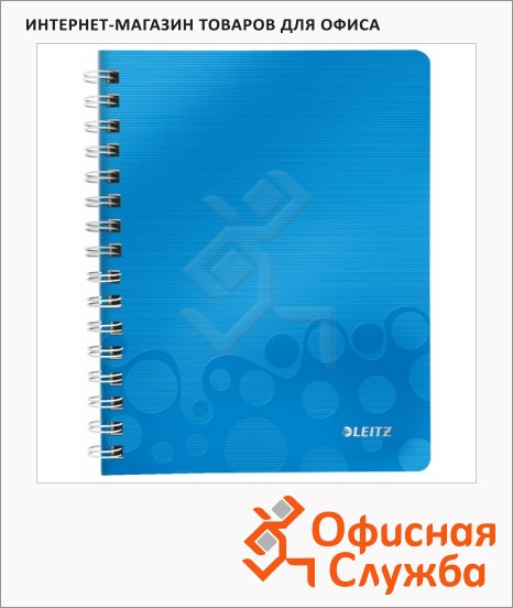 Тетрадь общая Leitz Wow синяя, А4, 80 листов, в клетку, на спирали, пластик, 46380036