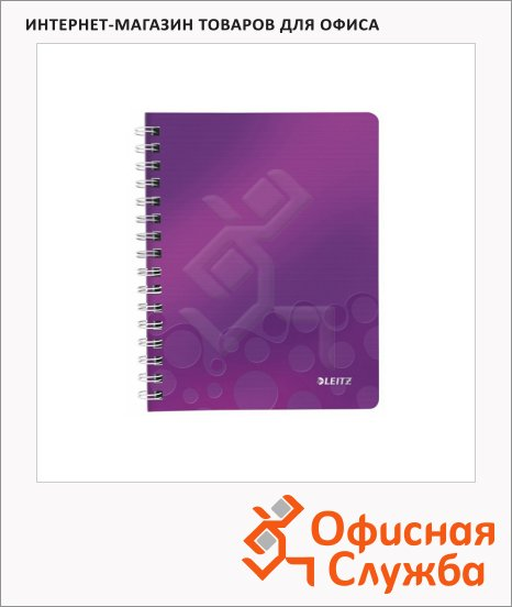Тетрадь общая Leitz Wow фиолетовая, А5, 80 листов, в клетку, на спирали, пластик