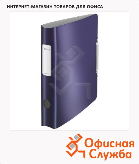фото: Папка-регистратор А4 Leitz 180° Active Style синий титан 65 мм, 11090069