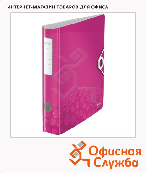 фото: Папка-регистратор А4 Leitz 180° Active Wow розовая 65 мм, 11070023