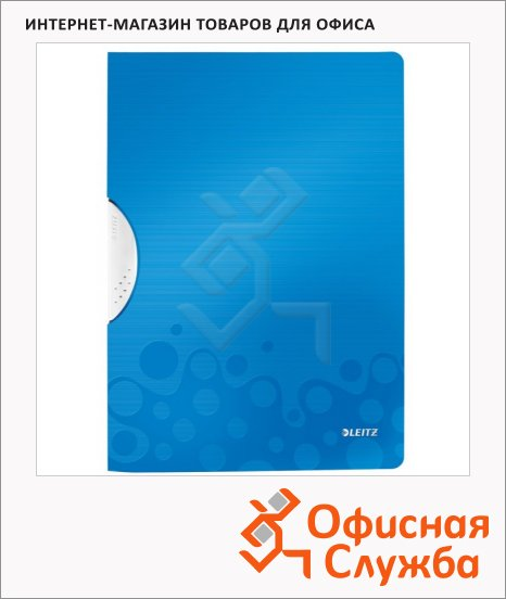фото: Пластиковая папка с клипом Leitz Wow синяя А4, до 30 листов, 41850036
