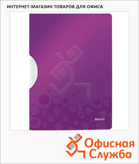 Пластиковая папка с клипом Leitz Wow фиолетовая, А4, до 30 листов, 41850062
