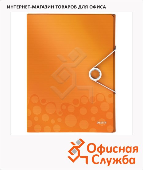 Пластиковая папка на резинке Leitz Wow оранжевая, A4, до 250 листов, 46290044