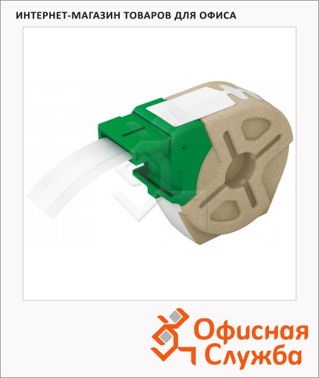 фото: Картридж для принтера этикеток Leitz Icon 12мм х 10м пластик, белый, 70150001