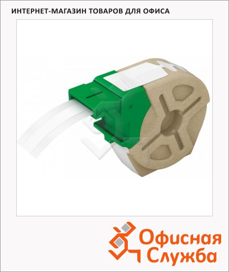 Картридж для принтера этикеток Leitz Icon 25мм х22м, белый, бумага, 70090001