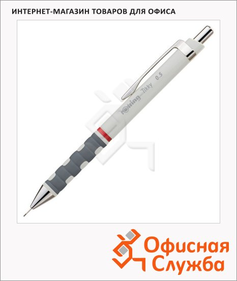 Карандаш механический Rotring Tikky New 0.5мм, серый корпус, 0969080