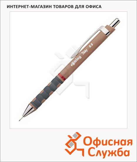 Карандаш механический Rotring Tikky New 0.5мм, коричневый корпус, 0969090