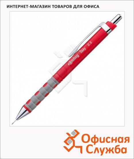 Карандаш механический Rotring Tikky New 0.5мм, красный корпус, 0770540