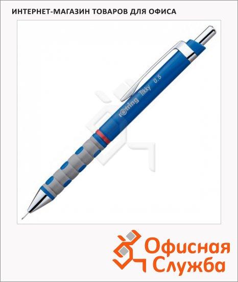 Карандаш механический Rotring Tikky New 0.5мм, синий корпус, 0770560
