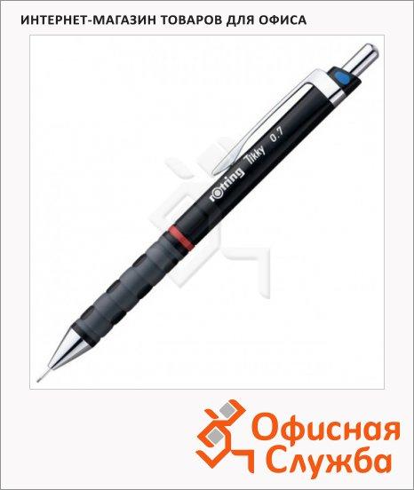 Карандаш механический Rotring Tikky New 0.7мм, черный корпус, 0770510