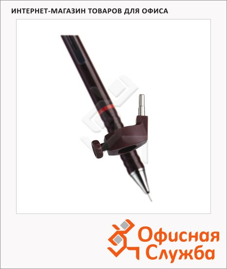 фото: Aдаптер для циркуля Rotring для циркулей универсальный 3.5/4мм