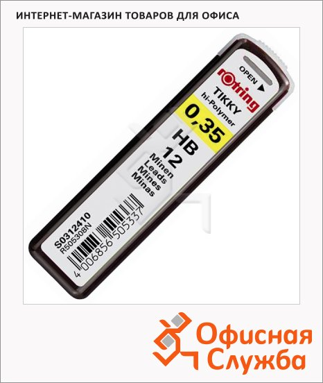 фото: Грифели для механических карандашей Rotring Tikky Hi-Polymer НВ 0.35мм, 12шт