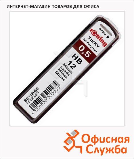 фото: Грифели для механических карандашей Rotring Tikky Hi-Polymer НВ 0.5мм, 12шт
