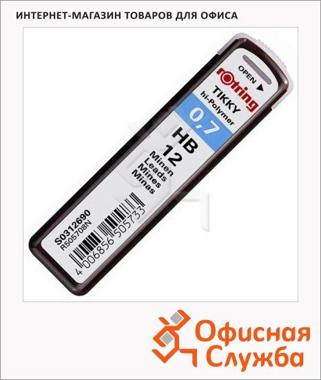 Грифели для механических карандашей Rotring Tikky Hi-Polymer НВ, 0.7мм, 12шт