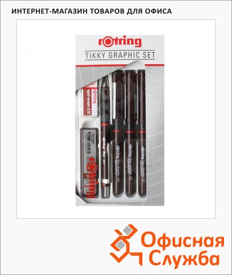 Набор ручек для черчения Rotring Tikky, 0.2/0.4/0.8мм