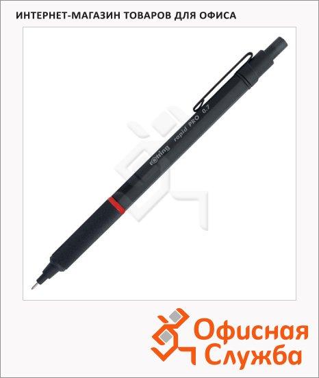 Карандаш механический Rotring Rapid Pro 0.7мм, черный корпус, 0949360