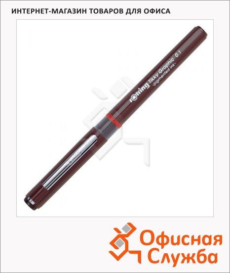 Ручка для черчения Rotring Tikky Graphic черная, 0.1мм, 814730