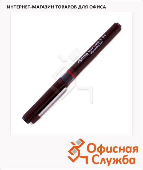 Ручка для черчения Rotring Tikky Graphic черная, 0.4мм, 814760