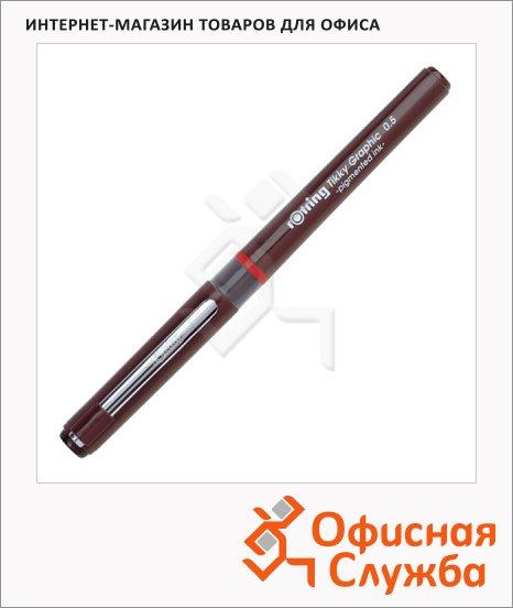фото: Ручка для черчения Rotring Tikky Graphic черная 0.5мм, 814770