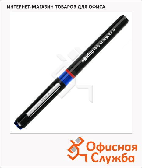 Ручка-роллер Rotring Tikky Rollerpoint синяя, EF, 940690