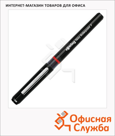 фото: Ручка-роллер Rotring Tikky Rollerpoint черная F, 0940710