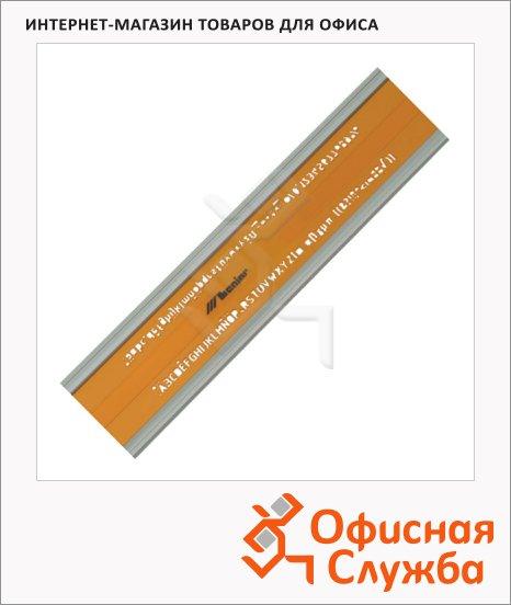 Шаблон шрифтовый Leniar Латиница 2.5мм, 80125
