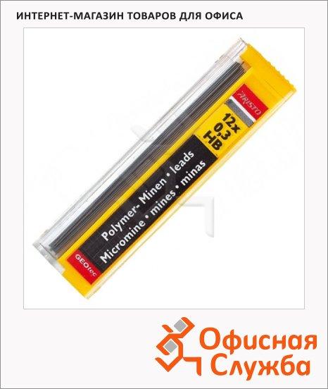 Грифели для механических карандашей Aristo Hi-Polymer НВ, 12шт, 0.35мм