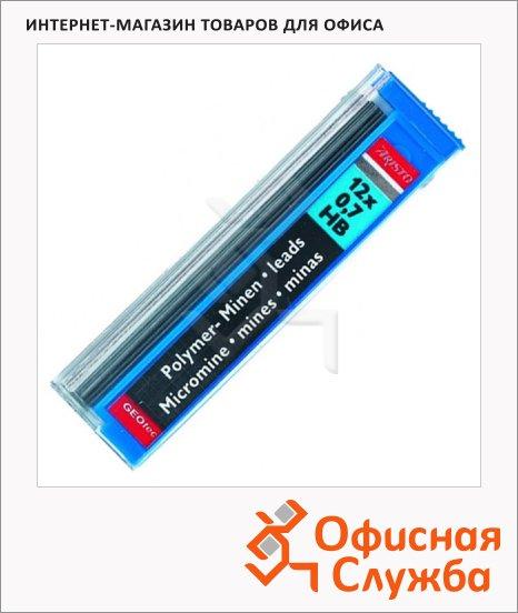 Грифели для механических карандашей Aristo Hi-Polymer НВ, 12шт, 0.7мм