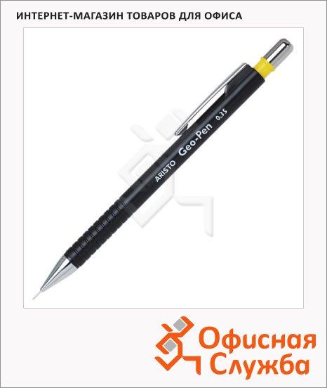 Карандаш механический Aristo Geo-Pen 0.35мм, черный корпус