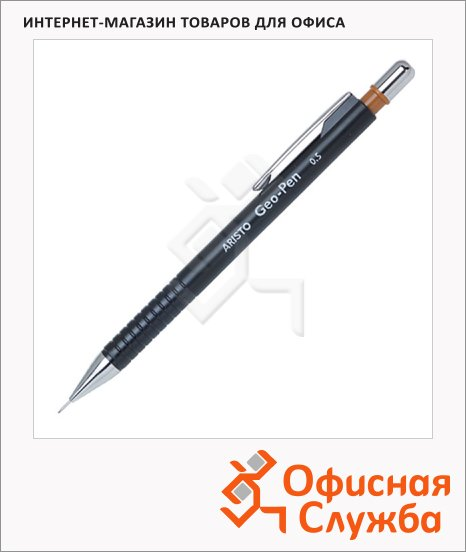 Карандаш механический Aristo Geo-Pen 0.5мм, черный корпус
