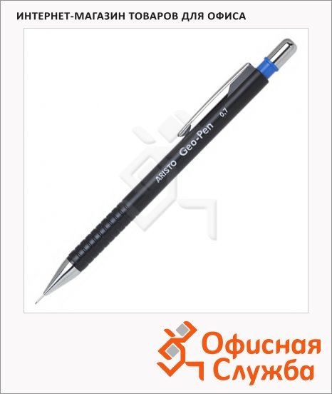 Карандаш механический Aristo Geo-Pen 0.7мм, черный корпус