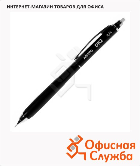 фото: Карандаш механический Aristo Doble-Pusch 0.35мм черный корпус