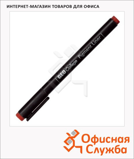 Ручка для черчения Aristo GeoCollege Pigment liner черная, 0.5мм, 23505