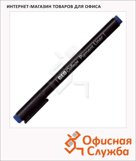 Ручка для черчения Aristo GeoCollege Pigment liner черная, 0.7мм, 23507