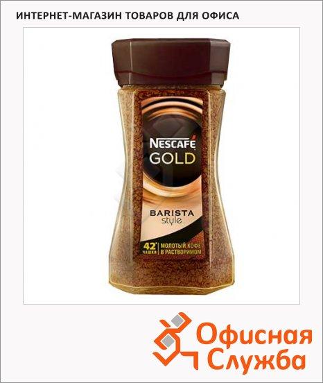Кофе растворимый Nescafe Gold Barista Style 85г, стекло