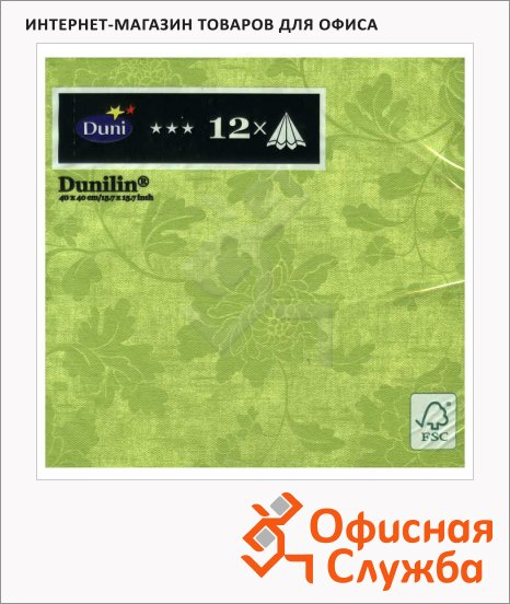 фото: Салфетки сервировочные Duni Venezia зеленые 40х40см, 4 слоя, 12шт