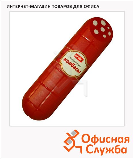 Контейнер пищевой Бытпласт для колбасы 25.1 х 6.7 х 6.8см, пластик