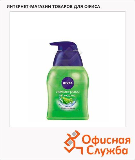 Жидкое мыло Nivea 250мл, лемонграсс и масло