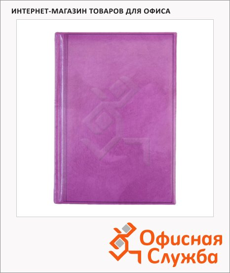 Ежедневник полудатированный Brunnen Оптимум Мадера фуксия, А5, 180 листов