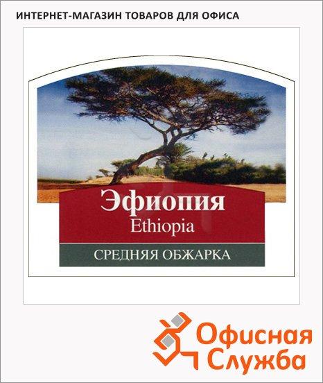 фото: Кофе молотый Монтана Кофе Эфиопия для турки 250г