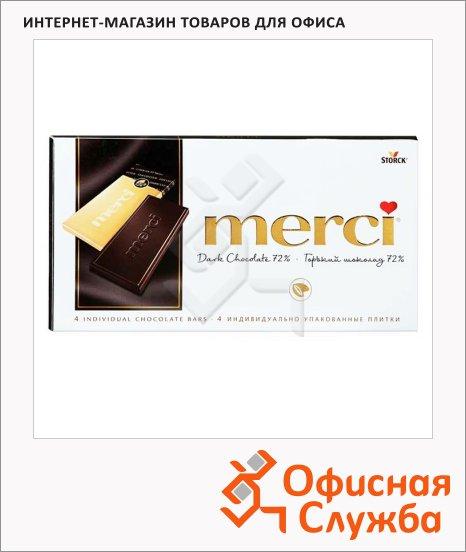 Шоколад Merci 72% какао, горький