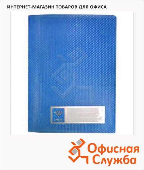 Папка пластиковая с зажимом Бюрократ Crystal голубая, А4, CR05CBLUE