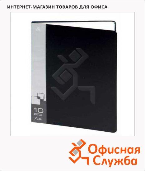Папка файловая Бюрократ черная, на 10 файлов, A4, BPV10BLACK